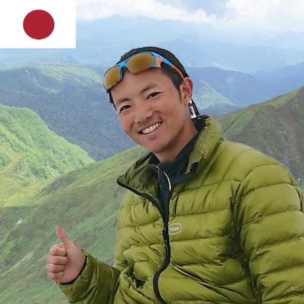 Ken Oguma