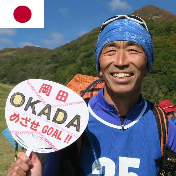 Naohisa Okada